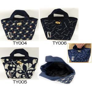 藍に恋して 竹久夢二 藍染 かばん ミニトートバッグ サブバッグ ランチバッグ|ky-yoshikawa