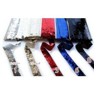 手芸用スパンコールブレード伸縮性タイプ220144テープ幅約40mmスパンコール1枚約5mm ky-yoshikawa