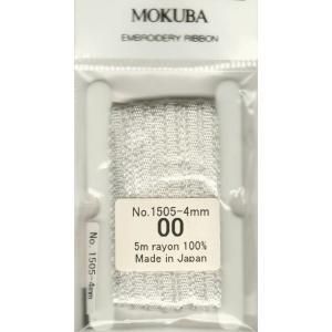訳あり 現品限りMOKUBA 木馬リボン刺しゅうリボン エンブロイダリーリボンNo1505 4mm ky-yoshikawa