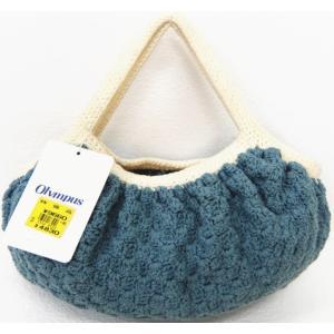 在庫限り  オリムパス毛糸 スフレ太グラニー風のバック12-20 |ky-yoshikawa