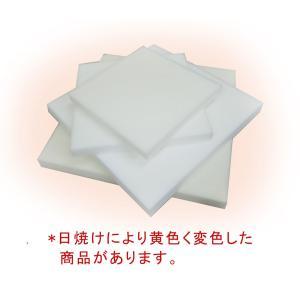 ウレタンシートスポンジ30cm×30cm×3cm ky-yoshikawa