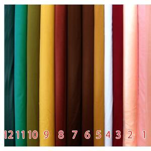 持越品ニット用裏地 生地/布巾:約125cm商用利用可能|ky-yoshikawa