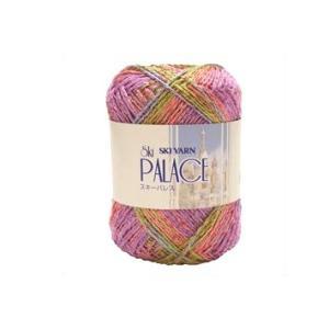 スキー毛糸サマーヤーンパレス限定色在庫限り|ky-yoshikawa
