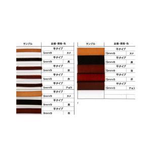 イタリアンレースレザー本革テープ 15mm巾約2mm厚イタリア製|ky-yoshikawa