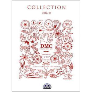 DMC Japanカタログ 2016-2017 コレクション ディーエムシー|ky-yoshikawa