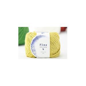 在庫限りハマナカ毛糸フラックスKFLAX K|ky-yoshikawa