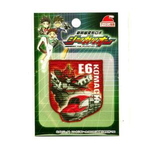 PRS500-60979 <br>キャラクターワッペン アップリケ <BR>...