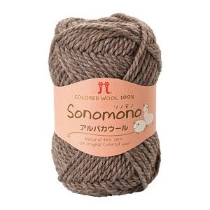 ハマナカ毛糸ソノモノ アルパカウール 在庫限り|ky-yoshikawa