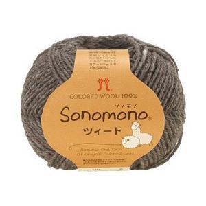 ハマナカ毛糸ソノモノツィード在庫限り|ky-yoshikawa