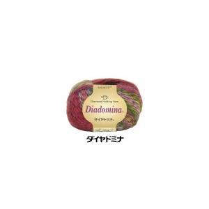 ダイヤ毛糸   ドミナ  廃盤色のみ在庫限り|ky-yoshikawa