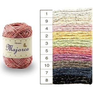 オリムパス毛糸マジョルカ廃番色のみ在庫限り|ky-yoshikawa