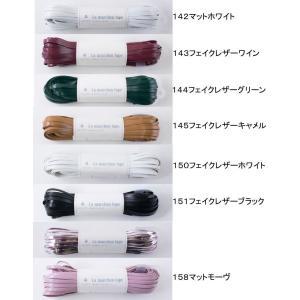 ラメルヘンテープ 5mm巾×30mカセ巻 塩化ビニル99% ポリエステル1% スリット糸に使用 ネコポス発送不可 ky-yoshikawa