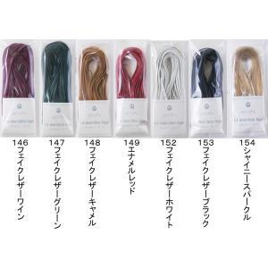 ラメルヘンテープ 3mm巾×10mカセ巻 塩化ビニル99% ポリエステル1% スリット糸に使用 ky-yoshikawa