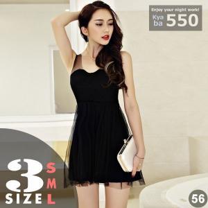 ナイトドレス 56B 黒 ブラック オフショル Aライン シ...