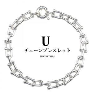 Uチェーンブレスレット シルバー 銀色 メンズ ブレスレット uチェーン リンク 18cm 20cm