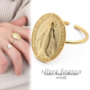 シルバー925 マリアコインリング ゴールド 聖母マリア 指輪 奇跡のメダイ リング 18k gp ...
