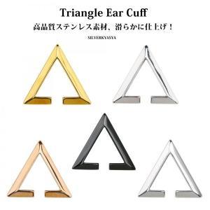 大人気の三角イヤーカフ,(穴要らない)色三種類選べる,トライアングルイヤーカフ,NEWSまっす着用タイプ、