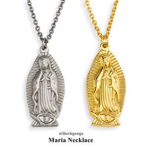 不思議のメダイと呼ばれる聖母マリアをモチーフしたネックレスゴールドとシルバー2タイプ登場!   スタ...