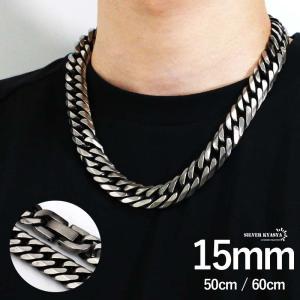幅15mm STAINLESS STEEL ステンレス 喜平ネックレス 中折式 マイアミキューバンリ...