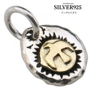 シルバー925 イーグルメタル 925 銀 イーグルペンダント ワンポイント ネックレス トップ kyasya