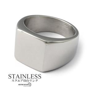 高品質316L シンプル 印台リング 印台 指輪 銀色 ステ...
