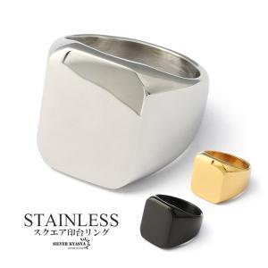 【期間限定5倍】高品質ステンレス 印台リング シルバー リング 指輪 ゴールド 金 銀 黒