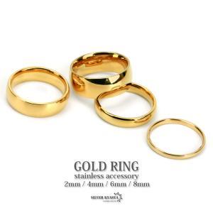 【期間限定5倍】ゴールドリング シンプルリング ステンレスリング メンズ 18K gold 幅2mm...