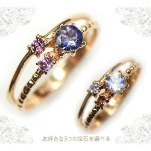 好きな3つの宝石を選べる指輪です。  ◆メインルースサイズ:約4.0mm  ◆メインルース石種:オニ...