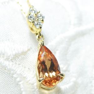 【素材/サイズ】 ◆主石名:インペリアルトパーズ ◆脇石名:ダイヤモンド(約2.0mm×4石 0.1...