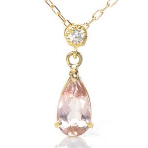 【素材/サイズ】 ◆主石名:インペリアルトパーズ ◆脇石名:ダイヤモンド(約0.02cts) ◆主石...