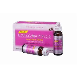 ミネルヴァ ヒアルロン酸&プラセンタ(10本)|kyhc
