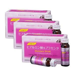 ミネルヴァ ヒアルロン酸&プラセンタ(30本)10本×3箱|kyhc