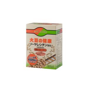 ソーヤレシチン顆粒 30包|kyhc