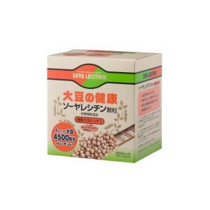 【キャンペーン特価】ソーヤレシチン顆粒 60包|kyhc