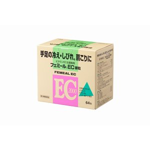 フェミールEC顆粒64包(第3類医薬品)|kyhc|02