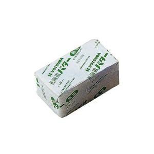 よつ葉無塩バター450g×10個(四つ葉、四ツ葉、よつば、ヨツバ)全国送料無料!