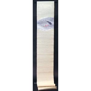 西陣織 夏物袋名古屋帯 まこと織物 紬 すくい紗八寸 京野菜シリーズ 茄子|kyo-obi-nishijinya|04