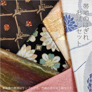《1000円ぽっきり》商品 この商品はメール便配送に限り、送料込みとさせていただきます。 宅配便発送...
