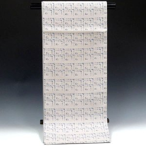 西陣正絹袋帯   yaob03501-9 アイボリー