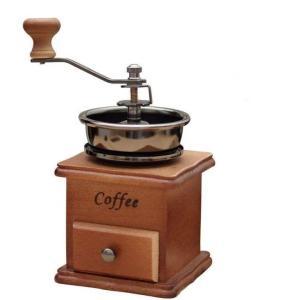 手挽きコーヒーミル  天然木製 粉粗さ調節可 初心者にオススメ 新品   【美味しいコーヒーを飲む】...