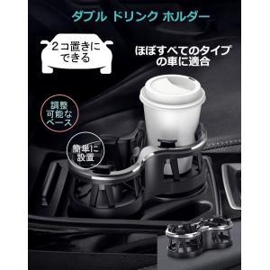 ドリンクホルダー-調節可能なベース付き2 in 1カーカップホルダーエキスパンダーアダプター-ほとん...