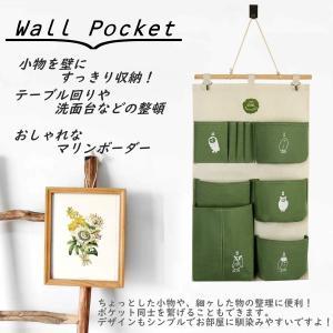 3段 ウォールポケット 壁掛け収納式 ドアハンガーポケット 収納壁掛け 9ポケット 綿麻 吊り下げ ...