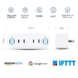スマートプラグ Wi-Fiコンセント コンセント 無線 wifi