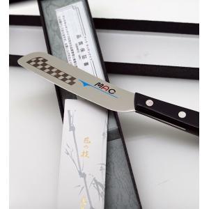 モーニングナイフ(チーズ・バターナイフ)(マック キッチンナイフ MK-40 )