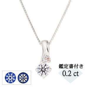 無色透明、カラーグレードの最高品質のDカラーダイヤモンド。そんなDカラーダイヤモンドと小さなピンクダ...