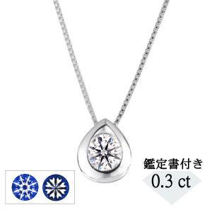 Dカラー、トリプルエクセレントカットの高品質ダイヤモンドをプラチナで覆うことにより、さらにダイヤモン...