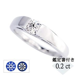天然ダイヤモンド 0.2ctのシンプルなリングですが、すべてDカラ-のVS1、3EXカットをご用意!...