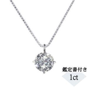 【1点限定】京セラが自信を持って提供する価格と品質。女性憧れの1.0ctUPのDカラーダイヤモンドを...
