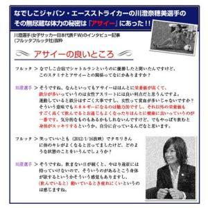 アサイー スムージー(ガラナ入り) 100g×40袋 フルッタ 冷凍 アサイーピューレ|kyodai|11