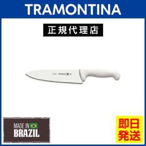 TRAMONTINA 精肉用 牛刀包丁(業務用肉切り包丁)プロフェッショナルマスター 刃渡り12インチ(約30.1cm) プラスチックパック|kyodai